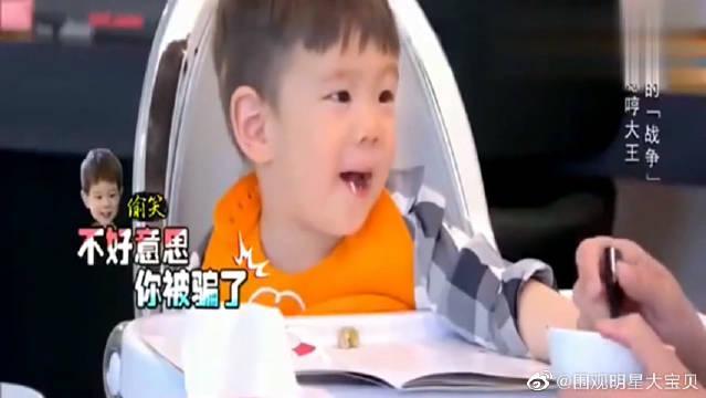 嗯哼不吃饭,杜江无奈喂酸奶,嗯哼竟说谢谢!!
