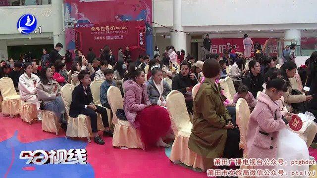 2021年莆田市少儿春节联欢晚会今天启动