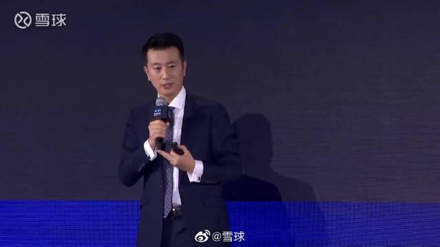 雪球财富业务负责人栾天昊:目前私募管理行业存在三个共性问题