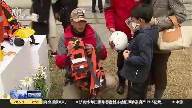 志愿者日:上海市文明实践志愿服务季启动
