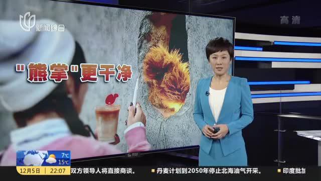 """上海""""熊掌""""咖啡店爆红后惹质疑:保障消费者知情权  市场监管部门给出整改建议"""