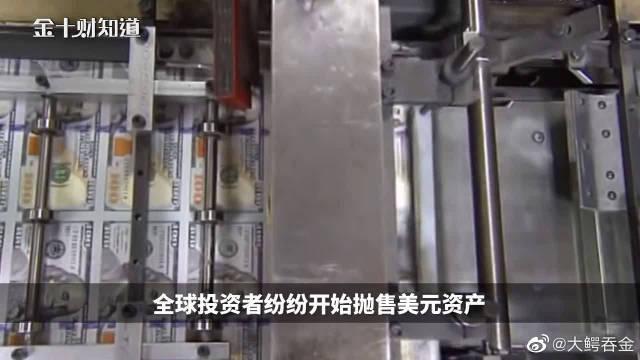 """全球抛售美债10172亿!中国债券则掀起""""抢购潮"""":外资持债涨47%"""