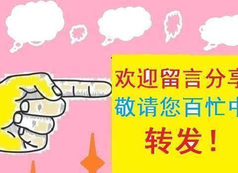 今天,自称新华日报泰州负责人申富山成被告有新进展!具体是……