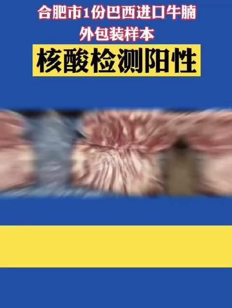 记者从合肥市疾控中心获悉,12月4日…………