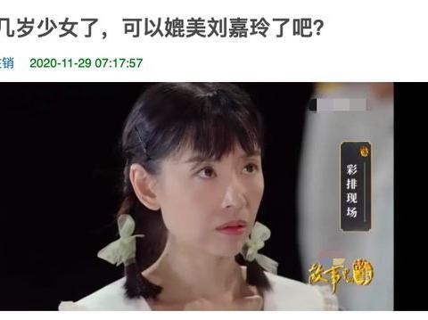 40岁的董洁演《父母爱情》状态太差,跟39岁梅婷相比毫无灵气