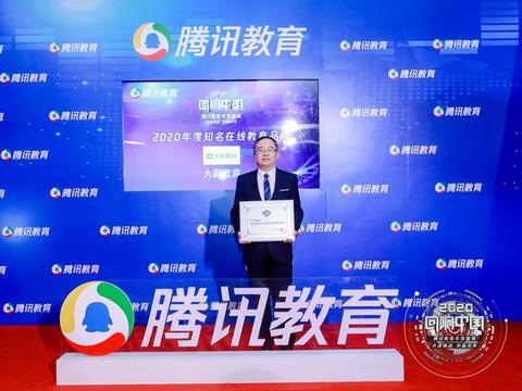大鹏教育副总裁何福龙:用科技让教育变得更快捷、更轻松、更有效
