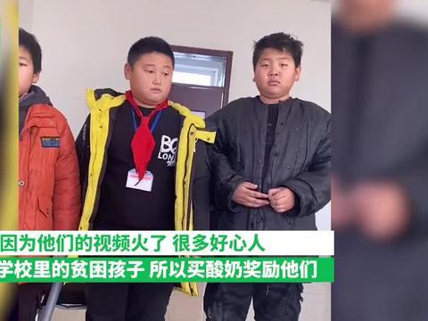 老师为厕所偷吃方便面学生买酸奶:他们火后学校的贫困生获得帮助