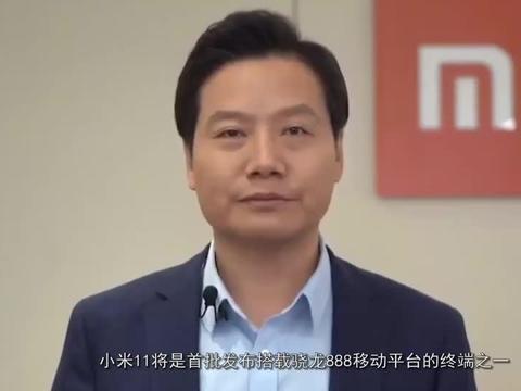高通最新旗舰芯片上市!骁龙888芯片处理器,将由小米11全球首发
