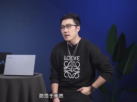 英特尔Evo平台到底是什么?联想YOGA 14s开箱体验