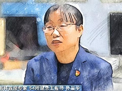 踏实科研、不负韶华,孙晨华毕业于西安交通大学,是中国电科专家