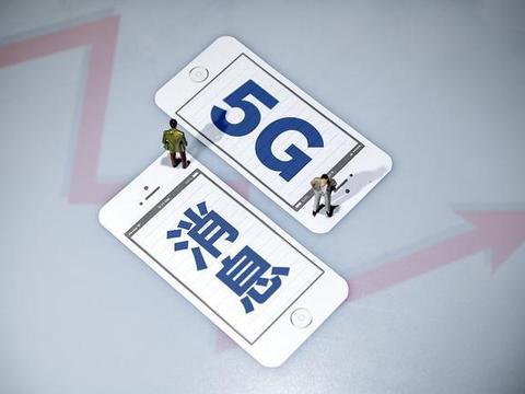 马化腾没料到:三大运营商推出5G消息,微信或将被替代?