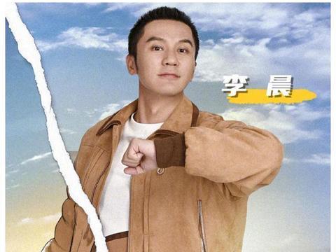 """《奔跑吧》全新海报,成毅赖冠霖比帅,蔡徐坤却意外成""""王者""""!"""