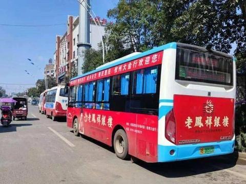 """攸县城乡客运一体化,打通出行""""最后一公里"""",你感受到了吗?"""