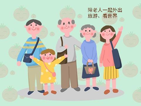 20年后,一儿一女的父母和两个女儿的父母谁更享福?不妨了解下