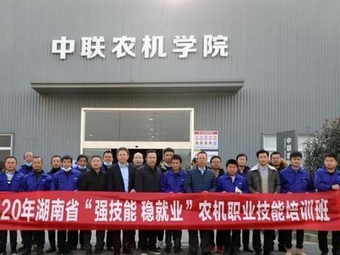 强技能 稳就业|湖南省农机职业技能培训再创新