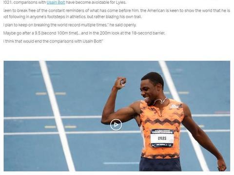 结束与博尔特比较!美国天才莱尔斯重申:打破100米200米世界纪录