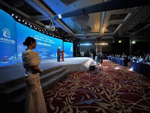 周泓余走红地毯 第3届吴清源杯举行隆重颁奖仪式