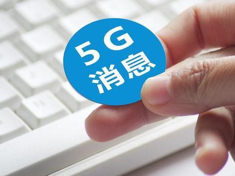 三大运营商着急了,年底不需5G手机,不换套餐,就可以用上5G?