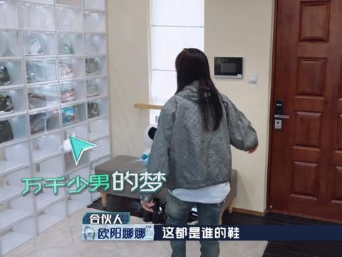 陈伟霆带百双鞋录节目叫炫富,看到欧阳娜娜带的东西,以为自己眼花