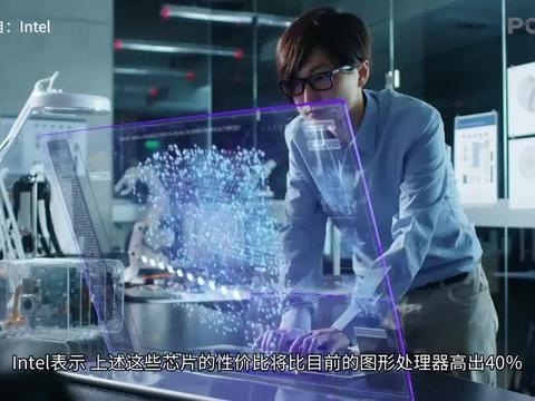 苹果桌面自研处理器M2曝光,CPU被AMD压制