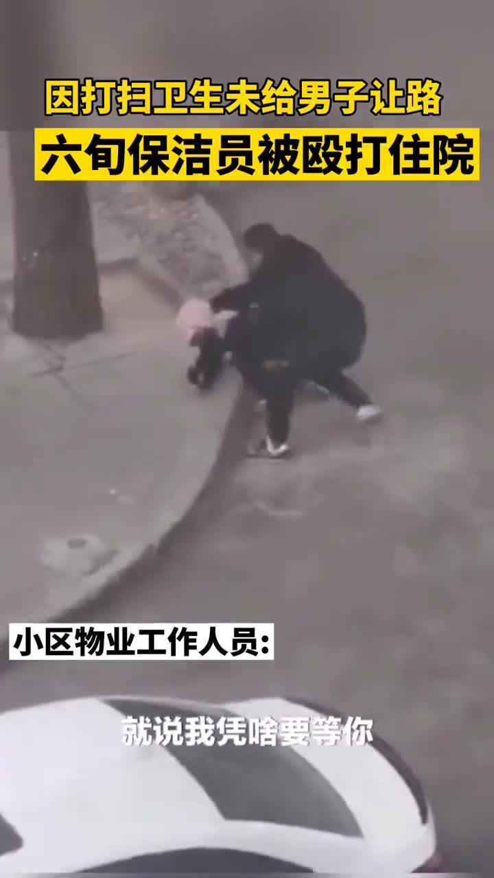 4日,青海西宁男子倒车时…………