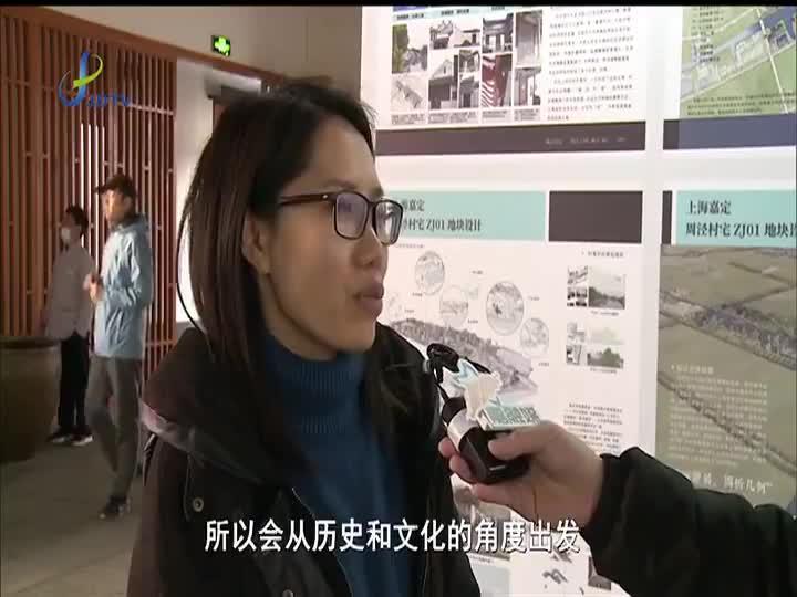 上海市乡村振兴设计大赛2020嘉定站落幕
