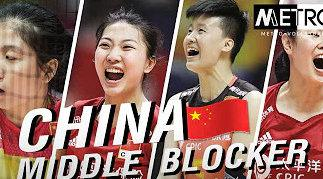 在国际赛场闪耀过的中国女排副攻们……