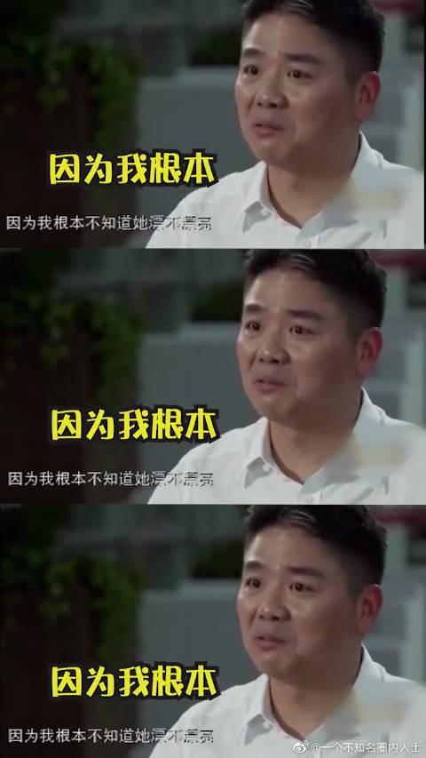 马云:我对钱没有兴趣,王健林:小目标,撒贝宁:北大还可以!