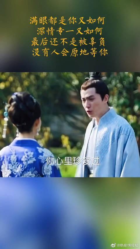 赵丽颖 朱一龙