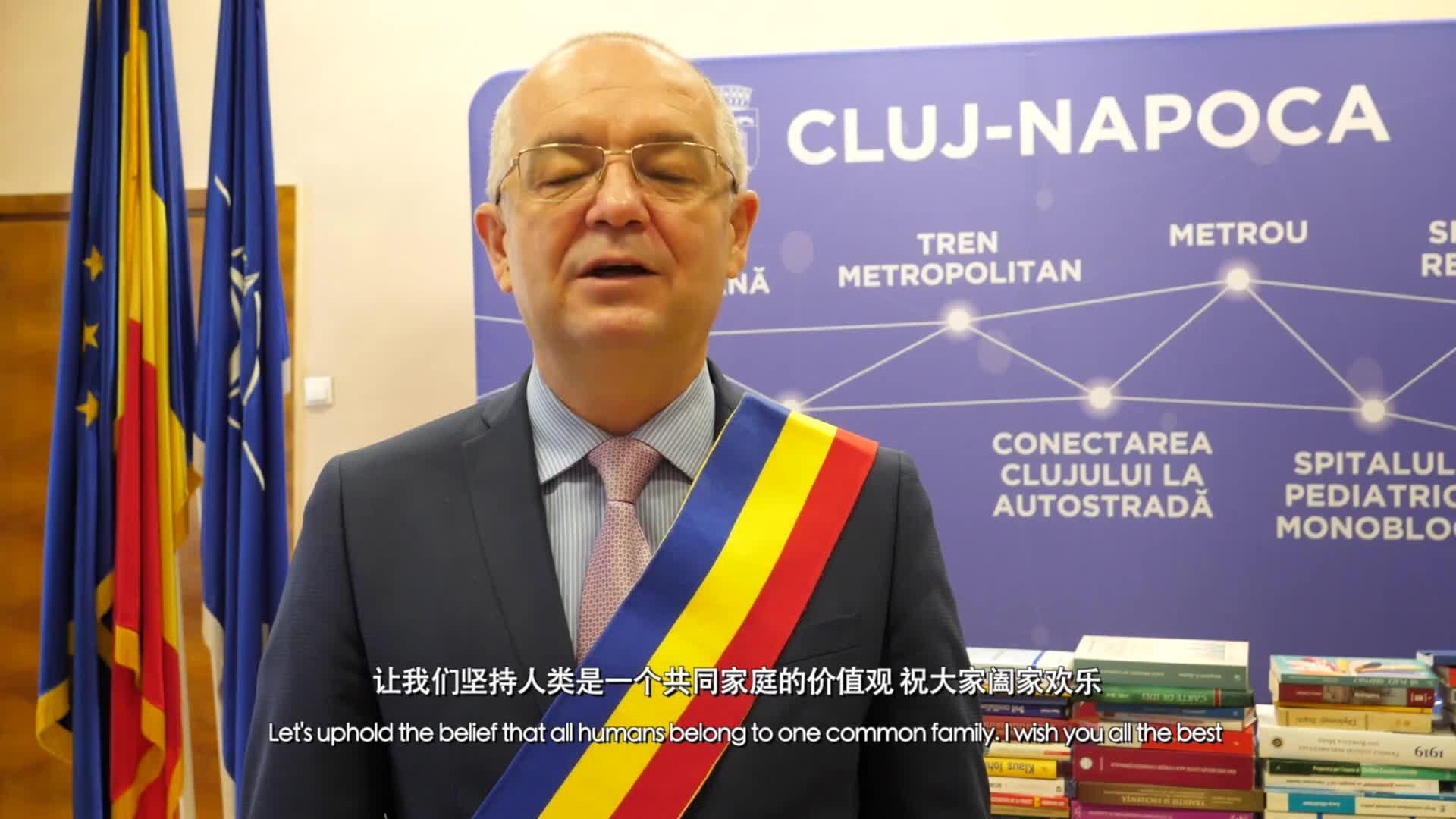 中东欧国家代表:中国-中东欧国家合作新春晚会奏响合作新篇章