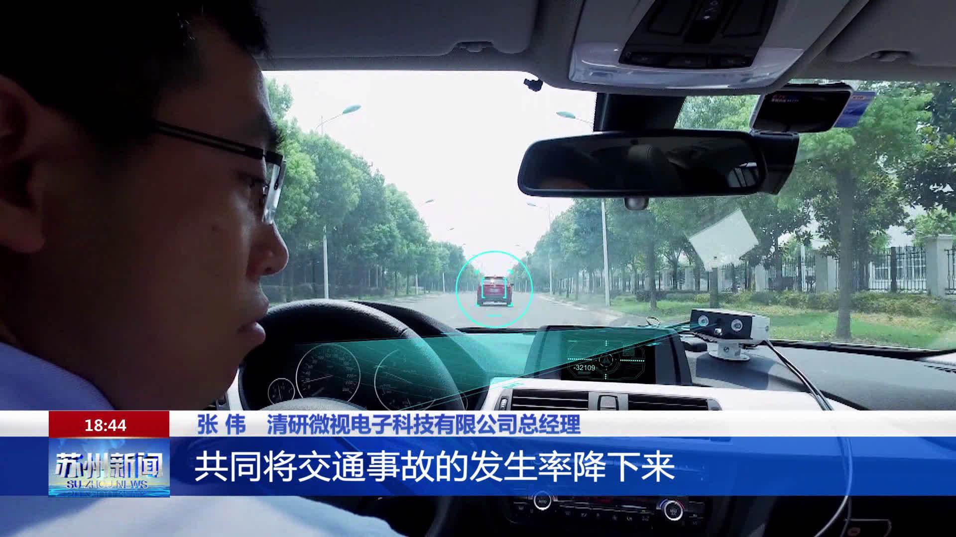 中国汽车技术转移大会在吴江举行