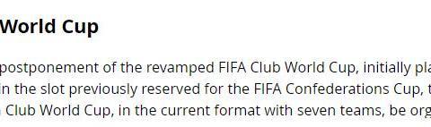 官宣!2021年中国世俱杯改为日本承办,7队参赛,苏宁被剥夺资格