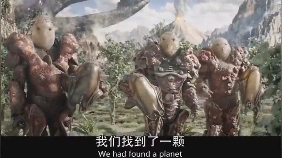 外星人第一次来到地球却是恐龙时代……
