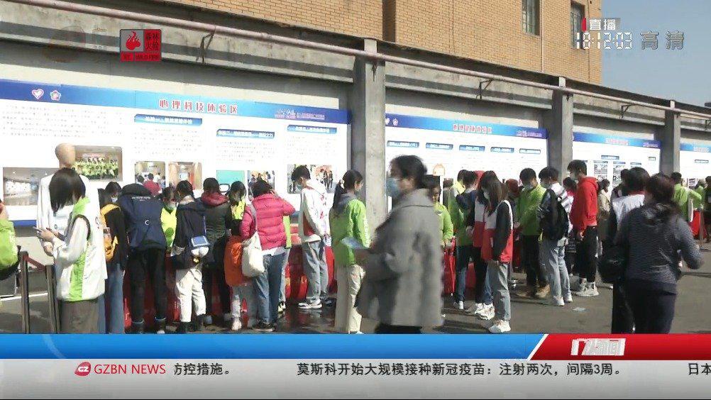 一起来志愿 广州360多万志愿者服务在路上