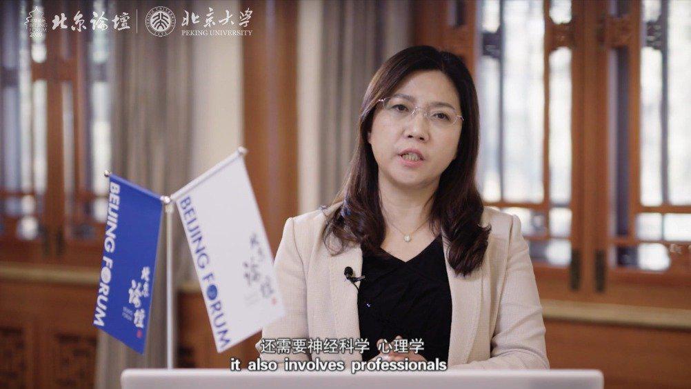 中国科学院院士黄如:科技变革正在产生前所未有的深刻影响
