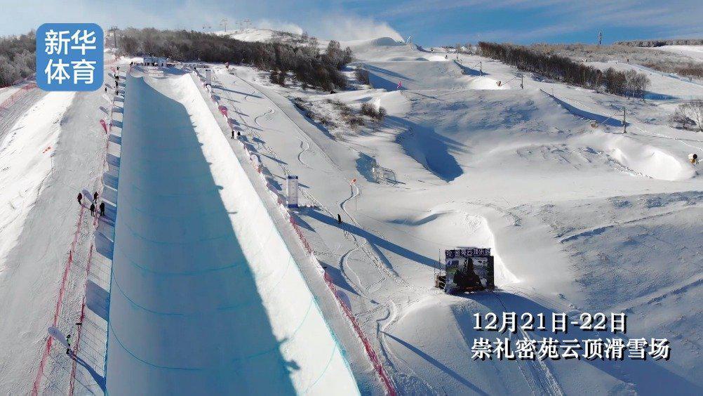 冰雪经典回顾:刘佳宇蔡雪桐夺得单板滑雪U型场地世界杯云顶站冠……