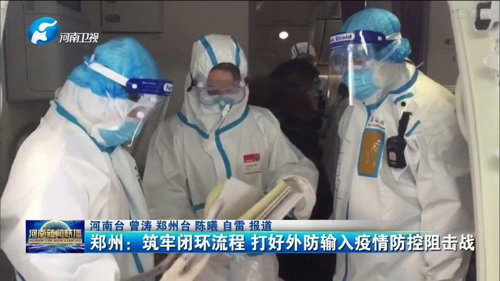 郑州:筑牢闭环流程 打好外防输入疫情防控阻击战