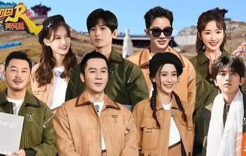 跑男黄河篇综艺热搜榜第2名?为什么你却连它开播了都不知道?