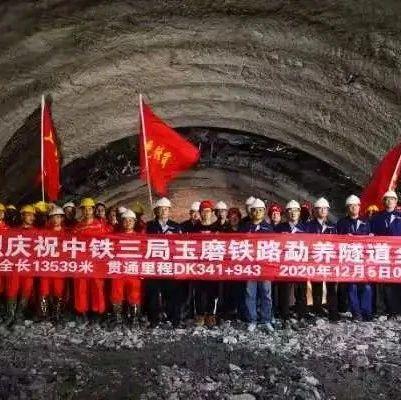 离贯通又进一步!无干扰穿越野象谷!中老昆万铁路勐养隧道顺利贯通