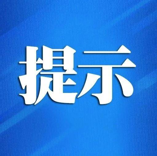 甘肃省疾控中心最新提示!