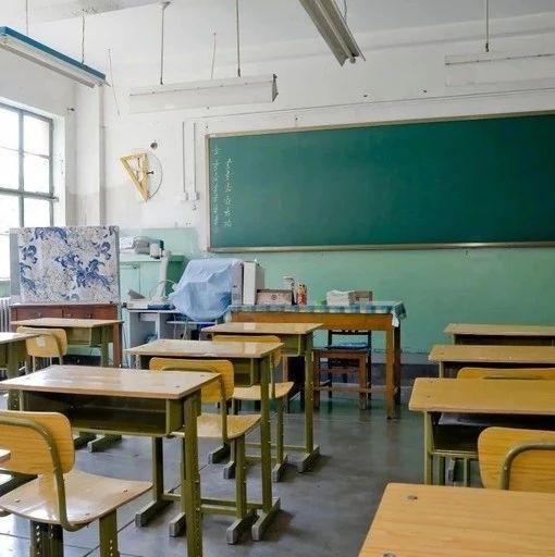 建议义务教育改为12年制?教育部回应……
