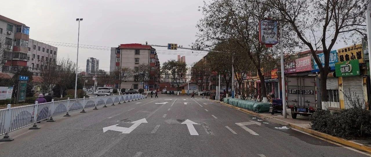 注意!唐山丰润城区两处路口车道划分有变!