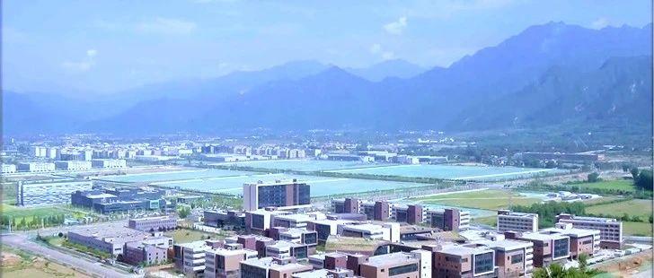 丝路新周刊|聚焦陕西对外贸易发展