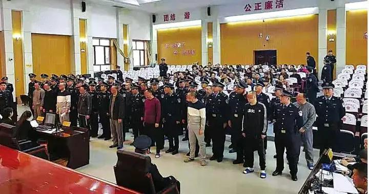 大庆首起涉油恶势力案18人宣判