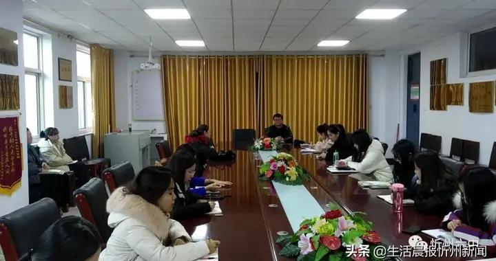 强化教学管理 提高教学质量!忻州六中开展第三期青年教师培训