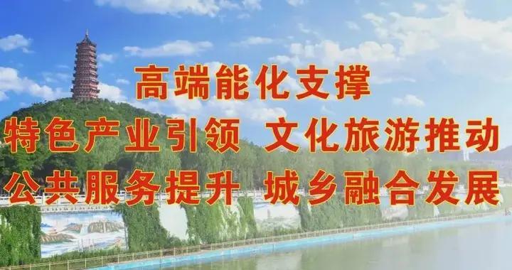 崔亚军到李家岔镇宣讲党的十九届五中全会精神