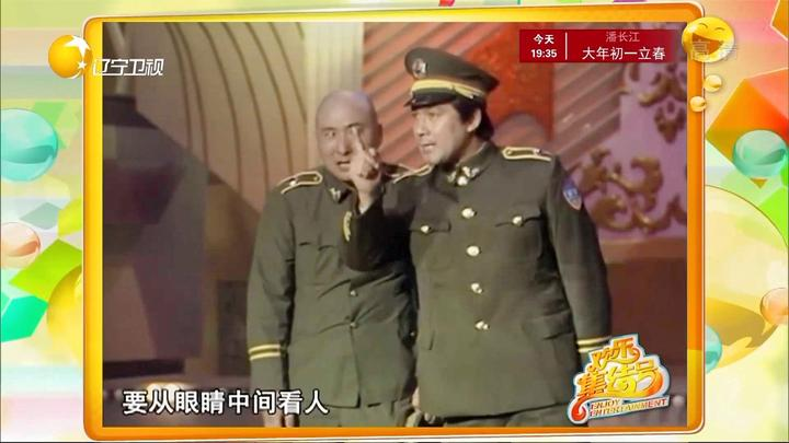 经典小品:陈佩斯冒充警察行窃,碰到真警察朱时茂顿时慌了