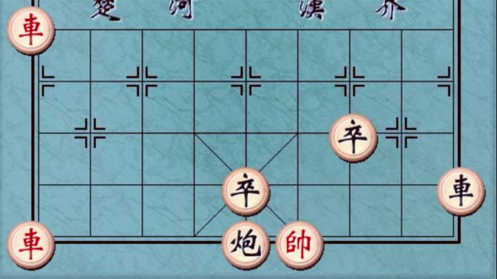 一江湖客摆500块一局的象棋残局,诱惑力巨大,大爷输得直拍大腿