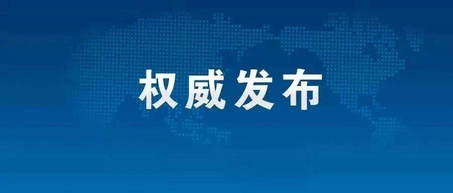 湖南省警务辅助人员条例