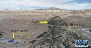 西藏阿里首现青藏高原木俑
